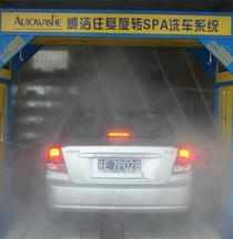 AW-588威洁多功能SPA(重型)洗车机视频