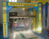 CT-360N电脑智能自动洗车机视频