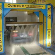 CT-360N电脑智能洗车机视频