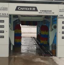 CT-929隧道式毛刷机洗车视频