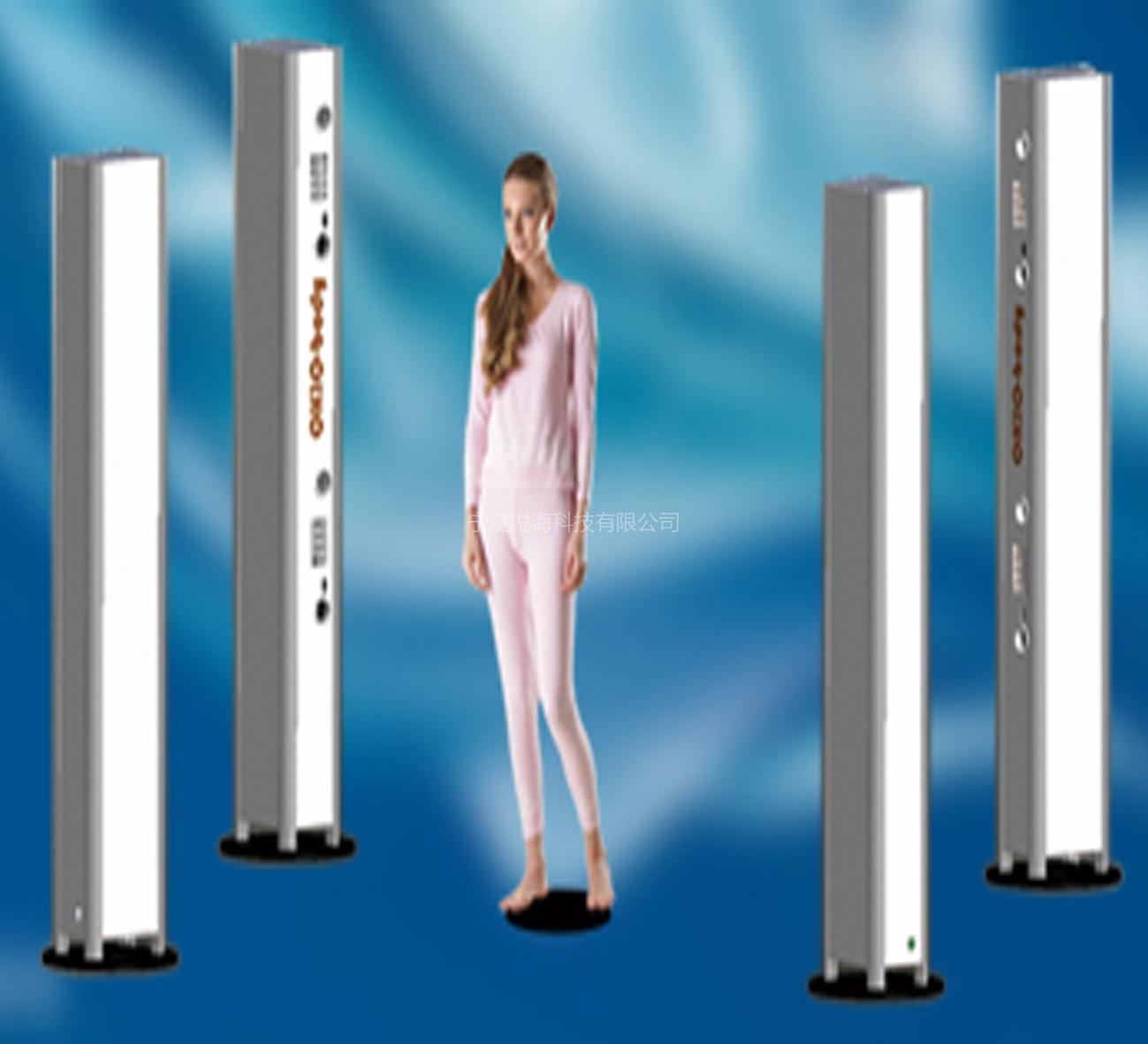 人体三维激光扫描仪OKIO-BodyScan系列.jpg