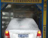 AO-E威洁多功能SPA半自动洗车机视频