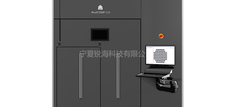 ProX™ DMP 320.png