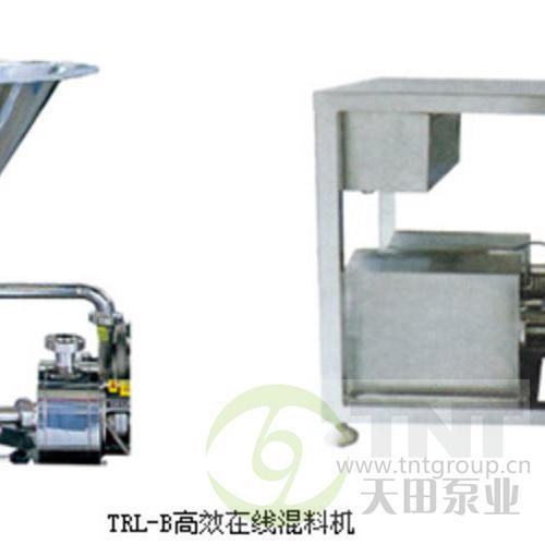 Tmix01型水粉高速分散混合机