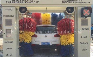 CT-919洗车.jpg