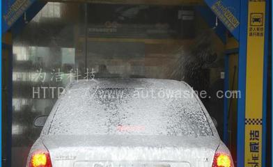 自动喷洒洗车液.jpg