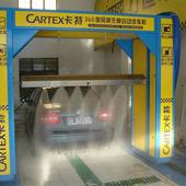 CT-360N 智能全升降式无接触洗车机