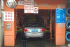 CT-929隧道式洗车机工作中
