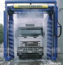 特种车辆自动洗车机