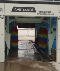 上海为洁洗车机河南舞钢市加油站CT-929-9