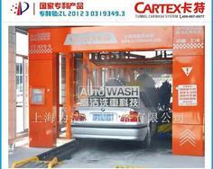 卡特CT-929隧道式毛刷自动洗车机