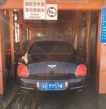 上海浦东宝马4S店隧道式毛刷洗车机CT-929现场录制视频