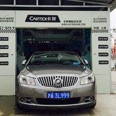 CT-929卡特隧道式自动洗车机