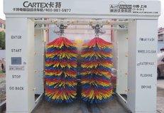CT-919往复式毛刷机