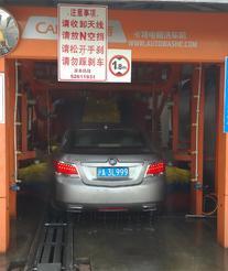 上海为洁洗车机入驻张家港CT-929-9
