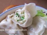 东楮岛海草房渔家乐民宿客栈特色美食之鲅鱼饺子