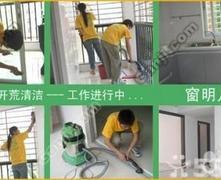 上海别墅保洁首选1980彩票清洗公司更专业 浦东1980彩票保洁公司