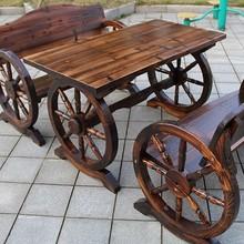 防腐木桌椅 (11).jpg