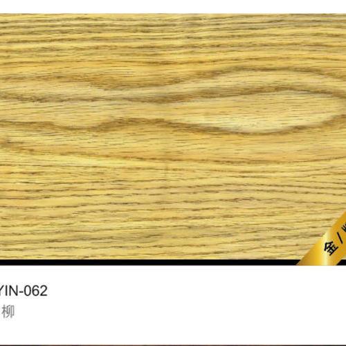 水曲柳LINYIN-062.jpg