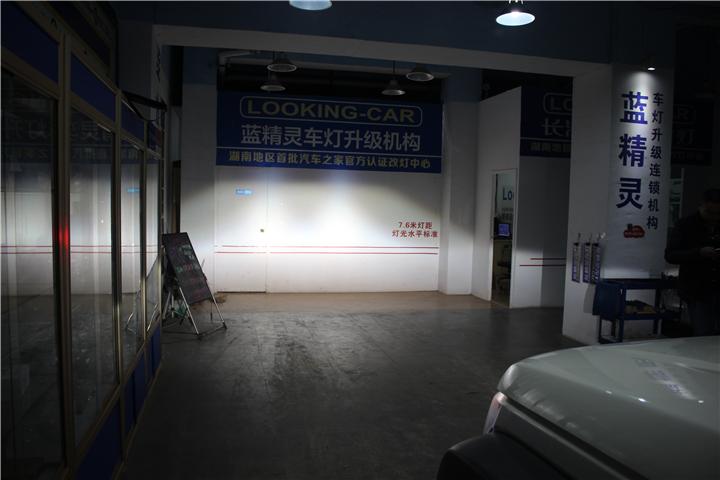 长沙北京40改灯11.jpg