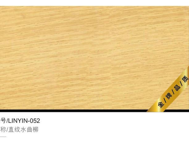 直纹水曲柳LY-052