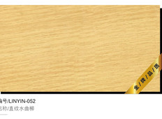 直紋水曲柳LY-052