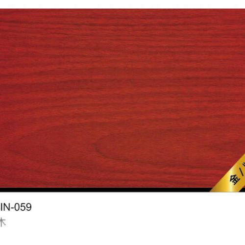 红桦木LINYIN-059.jpg