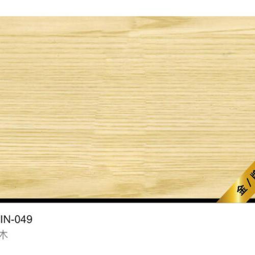 白橡木LINYIN-049.jpg