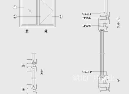 CP50穿条平开窗结构图