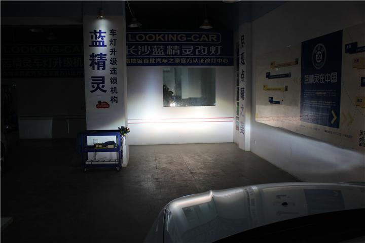 长沙雪铁龙C5改灯09.jpg