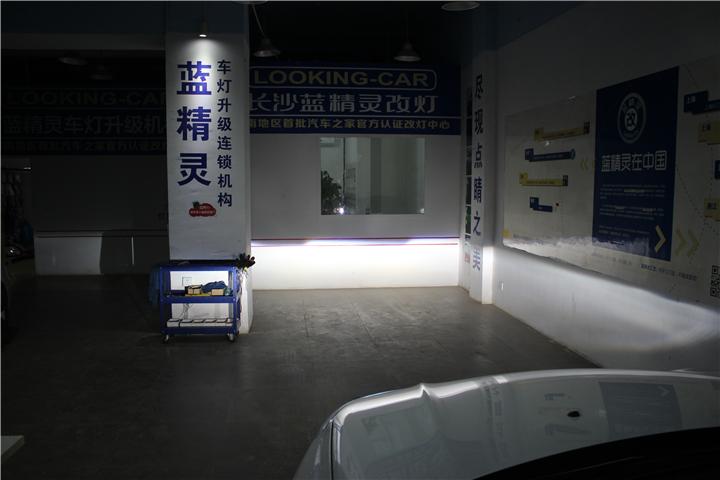 长沙雪铁龙C5改灯08.jpg