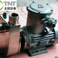 JMZ、FMZ型不锈钢自吸泵