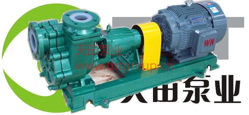 FZB系列氟塑料自吸泵9_副本.jpg