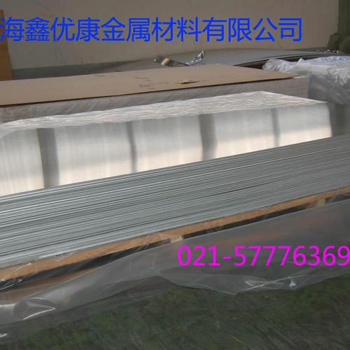 超长、超宽、超厚铝板