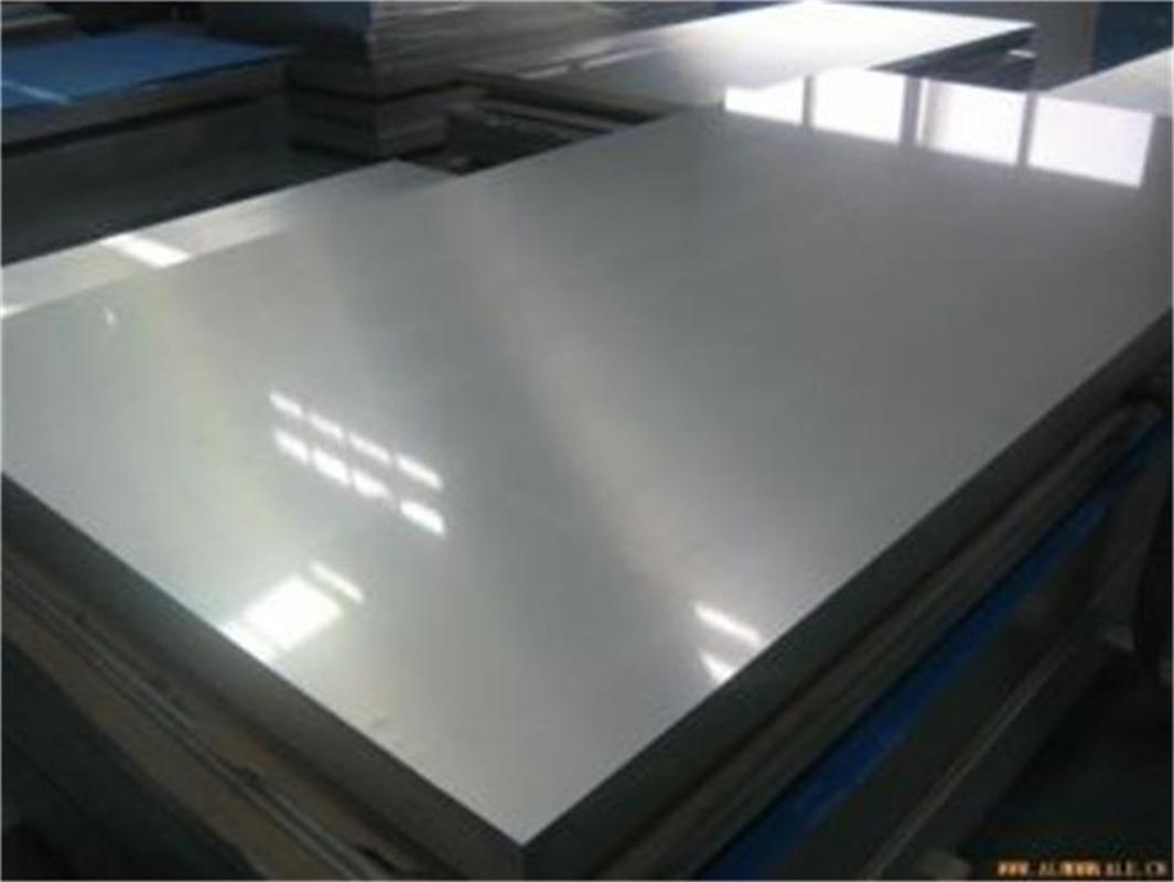 5052铝板.jpg