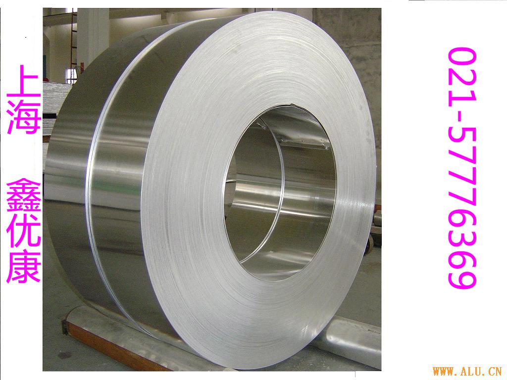 铝皮 铝带 铝箔.jpg