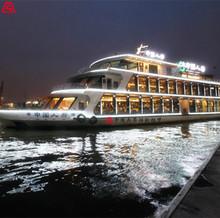 上海黄浦江游览-中国人寿号游轮