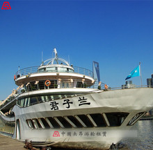 黄浦江游轮-太平号游轮