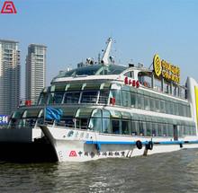 黃浦江游覽-全球通號游輪