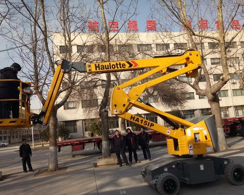 北京某航天工作基地-电动自行走曲臂式高空作业车