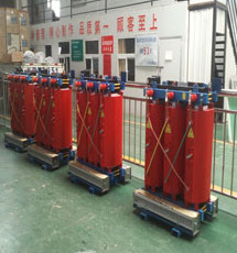 SCB11系列干式電力變壓器