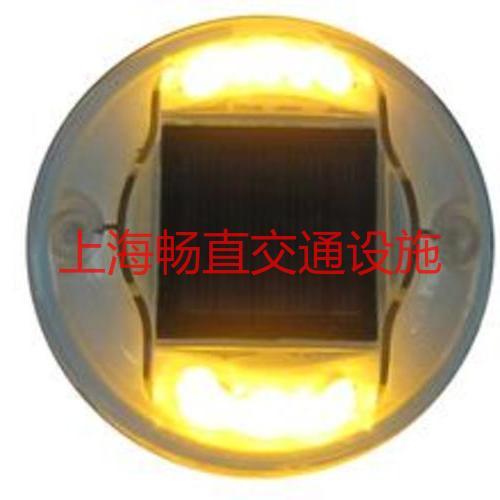 上海太阳能道钉 发光道钉 道钉价格 发光道钉灯