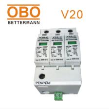 OBO-V20-C