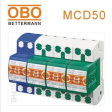 OBO-MCD-50