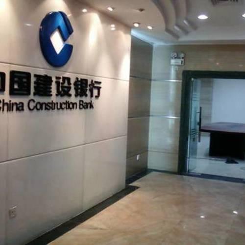 福州建设银行防火洁净板