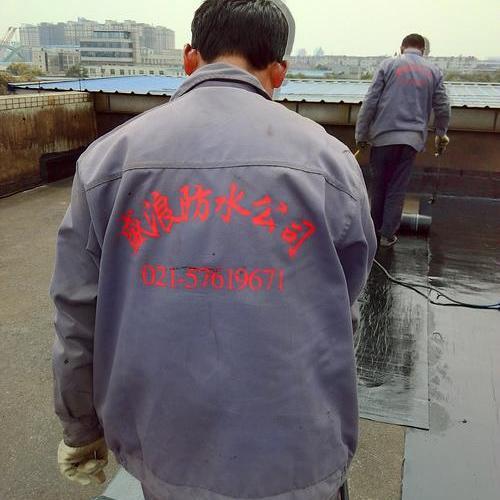 厂房屋面防水