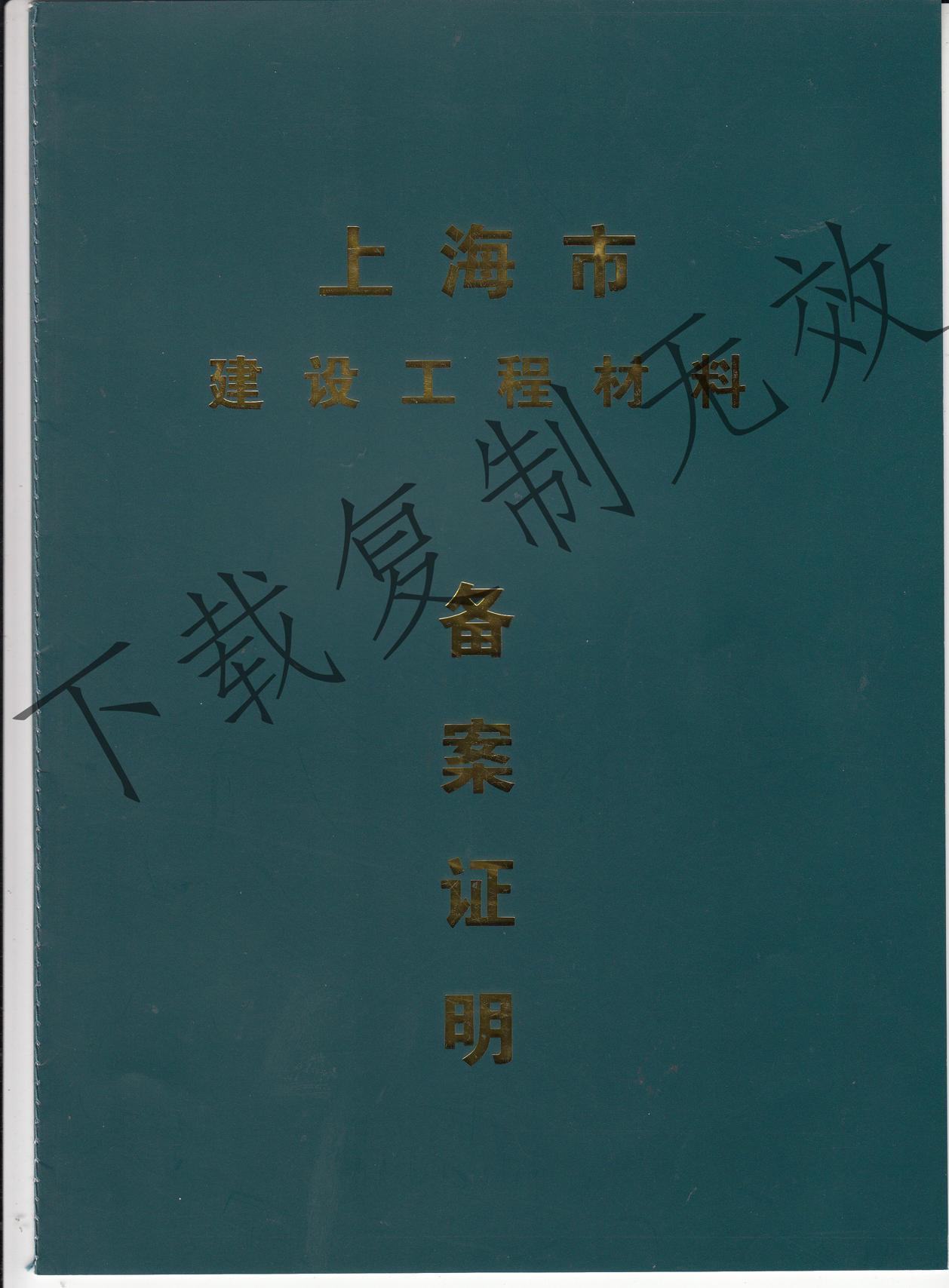IMG_00071 (2).jpg
