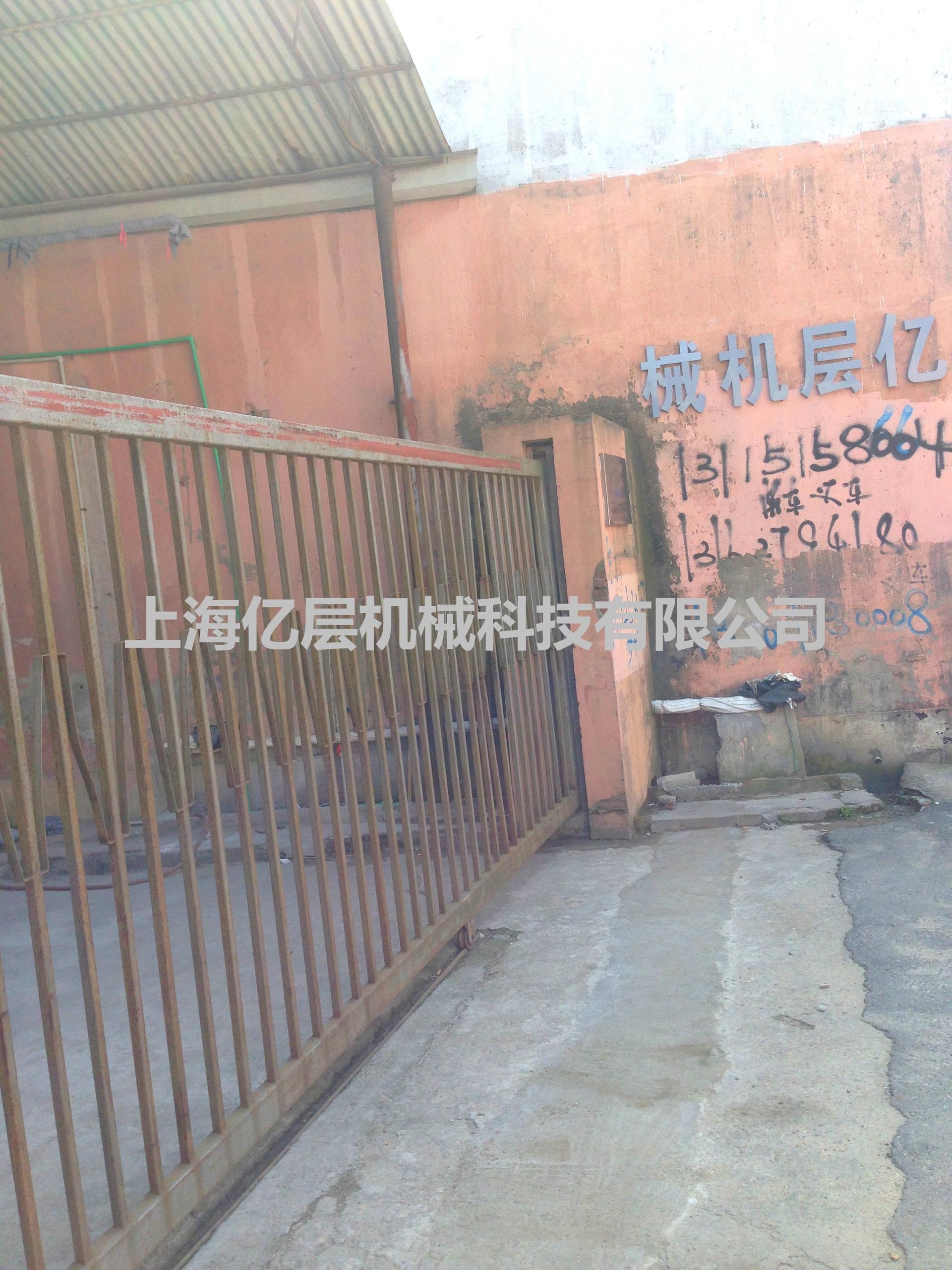 上海億層機械科技有限公司灌裝機視頻406594F7-A71B-4EED-B528-1F8741F10315.JPG