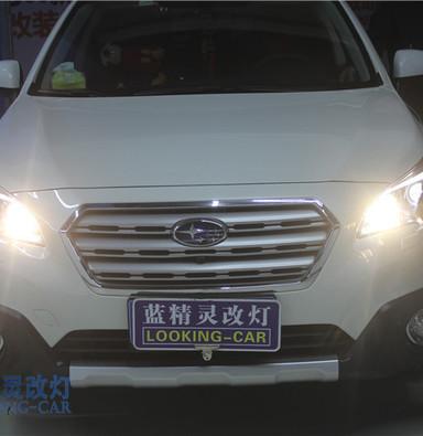 上海蓝精灵改装氙气灯 斯巴鲁傲虎远光位大灯改装升级双光透镜氙气灯