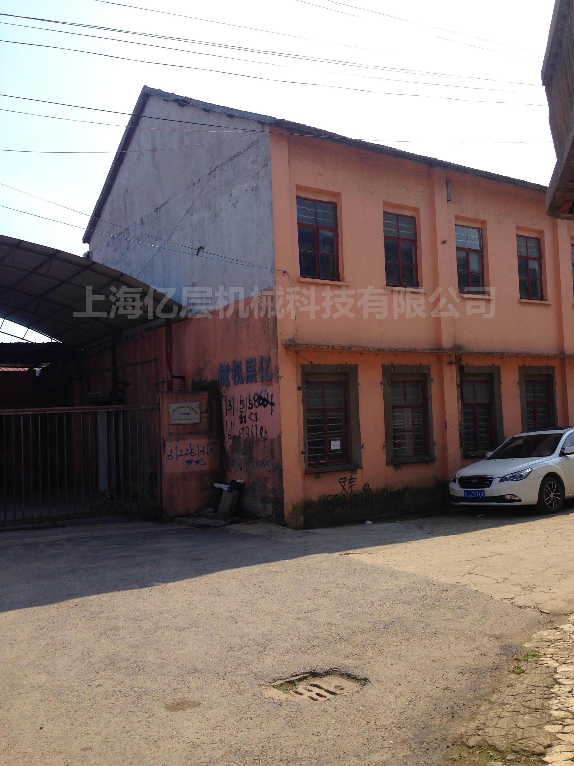 上海億層機械科技有限公司灌裝機視頻5C6A16FE-2CB2-4028-A41C-68507AC9D5A3.JPG